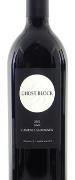 GhostBlock12Cab