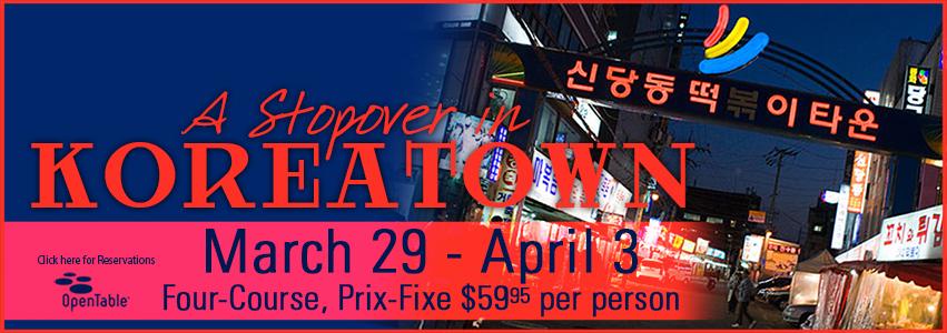 Koreatown_titlepg