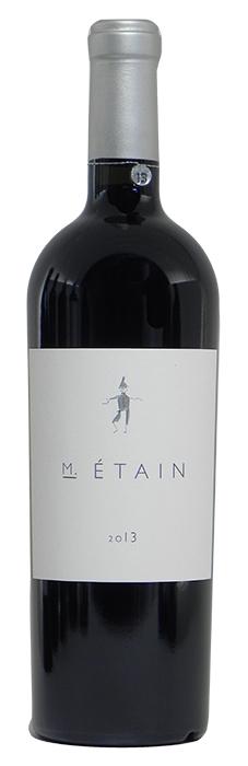Metain