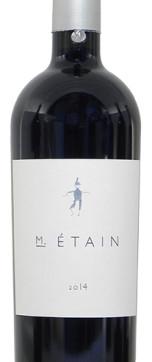 Metain_14