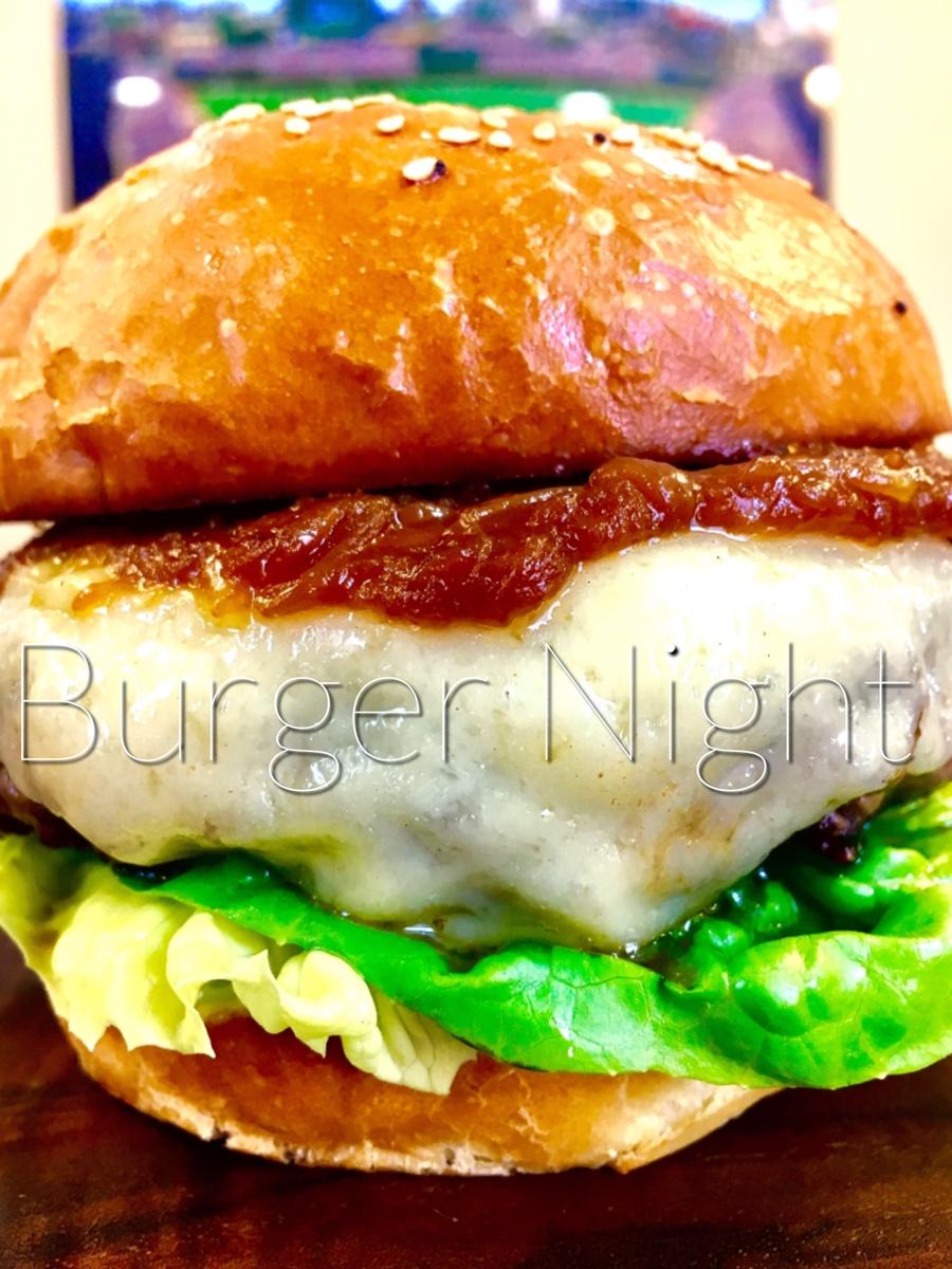 burger53117